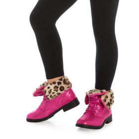 Leopard Faux Fur Boot