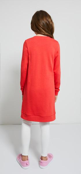 Pom Pom Love Outfit